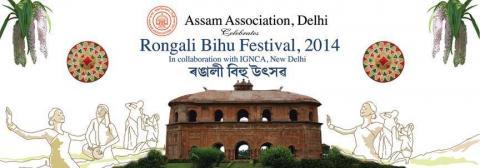 Delhi Rongali Bihu on April 20